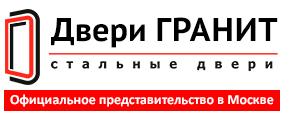 Официальное представительство компании «Двери Гранит»
